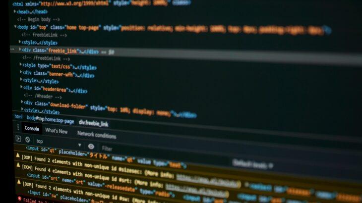Chromeデベロッパーツールの5つのタブの実践的な使い方(最低限知っておいた方が良いこと)