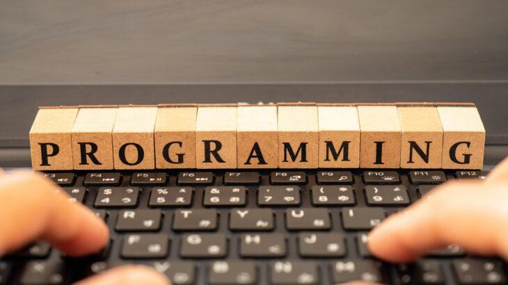 初心者におすすめプログラミング言語5選を紹介を現役Webエンジニアが解説