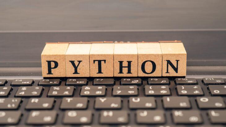 【初心者入門】Python勉強法を現役エンジニアが解説