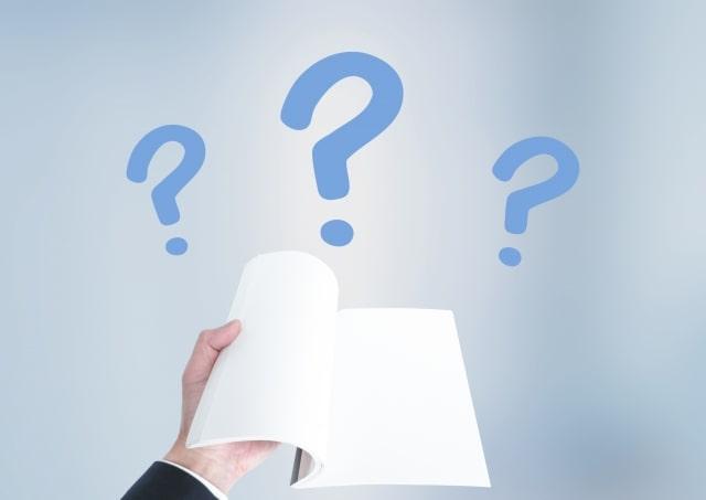 Laravelフレームワークを始める前の前提知識は何が必要?